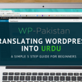 Translating WordPress into Urdu