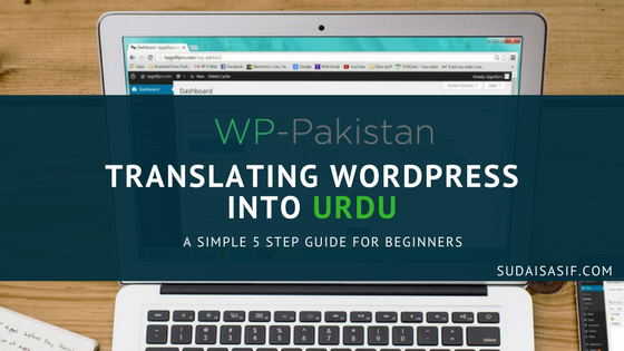 Translating WordPress into Urdu – WP Pakistan (Infographic)