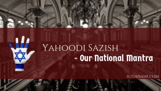 Yahoodi Sazish – Our National Mantra